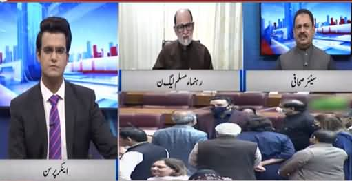 The Last Hour (Senate Election: Govt Vs Opposition) - 4th March 2021