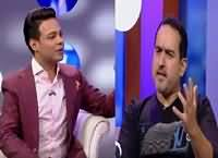 The Late Late Show with Ali Saleem (Celebrity Show) – 1st May 2016
