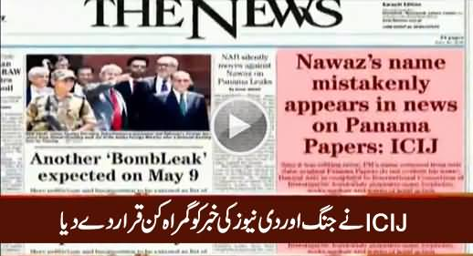 The News Report of Jang &