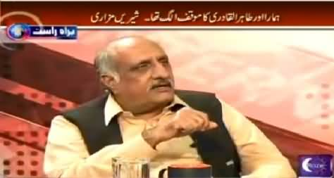 The Opinion (PTI Decides Not to Take Back Resignations) – 25th October 2014