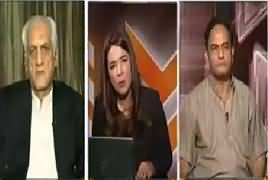 The Other Side (25 March, Pakistani Cricket Ka Ahem Din) – 25th March 2017