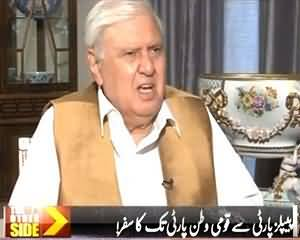 The Other Side (Aftab Ahmad Sherpao Exclusive Interview) – 16th May 2015