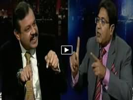 The Other Side (Discussion on Current Issues) - 30th January 2015