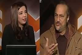 The Other Side (Discussion on Panama Case) – 13th January 2016