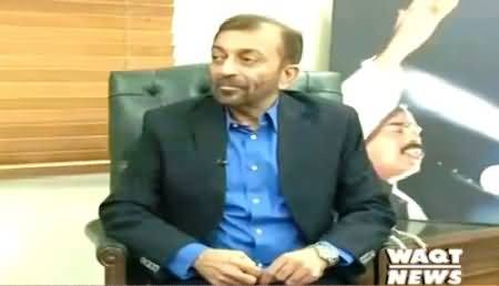 The Other Side (Farooq Sattar Exclusive Interview) – 2nd May 2015