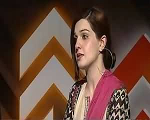 The Other Side (Improvement in Pak India Relations) – 11th July 2015