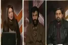 The Other Side (Imran Khan Ke Baad Bilawal Bhi Maidan Mein) – 22nd January 2017