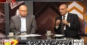 The Other Side (Karachi Soog Mein Doob Gya) – 15th May 2015