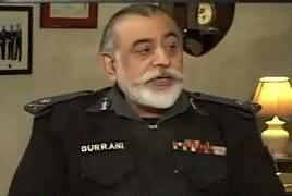 The Other Side (KPK IGI Nasir Durrani Exclusive Interview) – 26th February 2017
