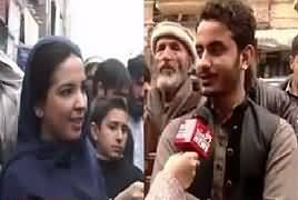 The Other Side (KPK People Views About PTI Govt) – 25th February 2017
