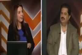 The Other Side (Nabil Gabol Exclusive Interview) – 9th April 2017