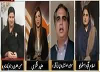 The Other Side (No Law & Order in Pakistan) – 20th November 2015