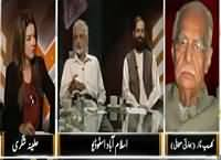 The Other Side (No Use without Talk on Kashmir) – 2nd October 2015
