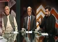 The Other Side (Pak Afghan Border Security, A Challenge) – 19th September 2015