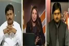 The Other Side (Panama Ka Hatmi Faisla) – 21st April 2017