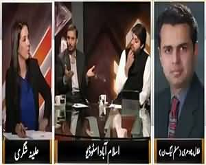 The Other Side (Politicians Ki Larai Ka Nuqsan Pakistan Ko) – 16th June 2015