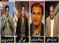 The Other Side (Protest Is Our Right - MQM) – 27th November 2015