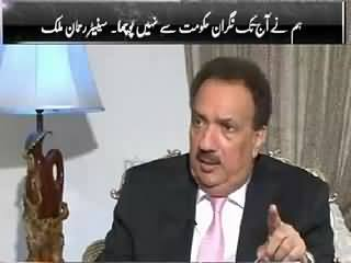 The Other Side (Rehman Malik Exclusive Interview) – 2nd August 2015