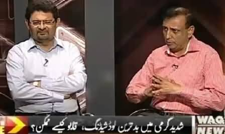 The Other Side (Shadeed Garmi Mein Load Shedding) – 21st June 2015