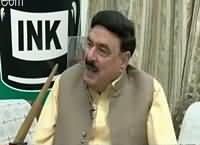 The Other Side (Sheikh Rasheed Ahmad Exclusive Interview) – 24th June 2016