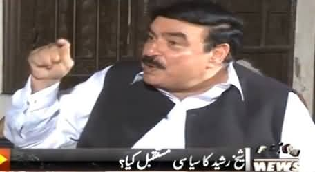 The Other Side (Sheikh Rasheed Ahmad Exclusive Interview) – 3rd May 2015