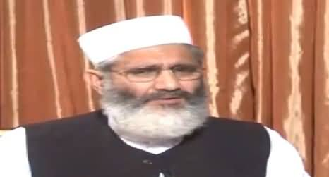 The Other Side (Siraj-ul-Haq Exclusive Interview) – 17th May 2015