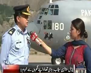 The Other Side (Special Program From Chitraal) – 15th August 2015