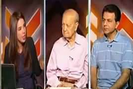 The Other Side (Terrorism in Region) – 18th June 2017