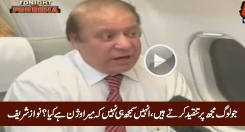 The People Who Criticize Me, Are Unable To Understand My Vision - Nawaz Sharif