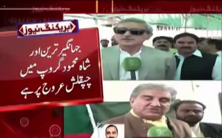 The Reason Of Defeat In Lodharan NA-154 Elections
