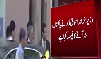 The Reasons Why Ishaq Dar Agreed to Resign Reveals