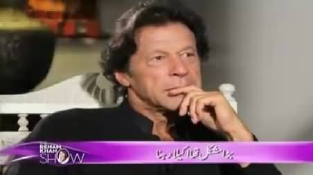 The Reham Khan Show (Imran Khan Exclusive Interview) – 30th October 2015