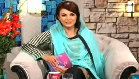 The Reham Khan Show on Dawn News – 2nd August 2015