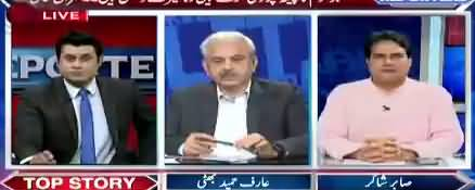The Reporters (What Is The Plan of New Pakistan) - 20th August 2018