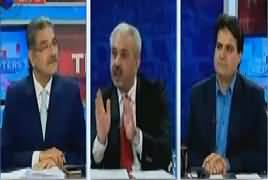 The Reporters (2nd Hearing of Panama Case After JIT) – 18th July 2017