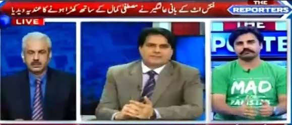 The Reporters (Aam Admi Party in Making in Pakistan?) – 9th March 2016