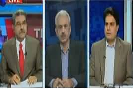 The Reporters (Adalat Mein Gustakhana Mawad Ka Case) – 8th March 2017