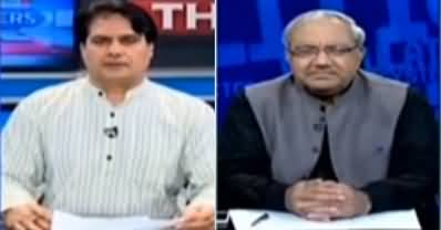 The Reporters (Afghan Talks Suspended, Other Issues) - 9th September 2019