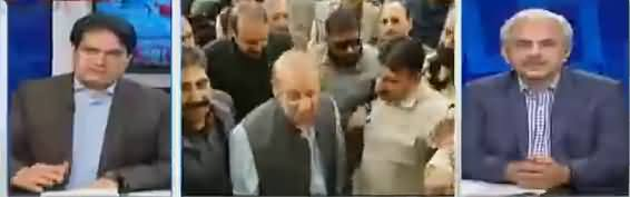 The Reporters (Al-Azizia Reference, Nawaz Sharif Recorded His Statement) - 14th November 2018