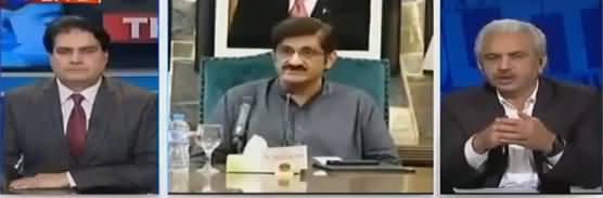 The Reporters (Ali Raza Abidi Qatilana Hamle Mein Shaheed) - 26th December 2018