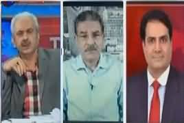 The Reporters (Alleged Corruption in Multan Metro Project) – 30th August 2017
