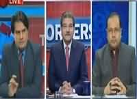 The Reporters (Altaf Hussain's Dance Video on Social Media) – 22nd March 2016