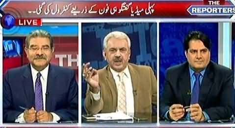 The Reporters (Altaf Hussain's Hate Speech & MQM's U-Turn) - 24th August 2016