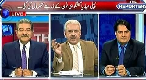 The Reporters (Altaf Hussain's Hate Speech & MQM's U-Turn) - 24th August 2016