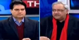 The Reporters (Army Chief Extension, Other Issues) - 1st January 2020