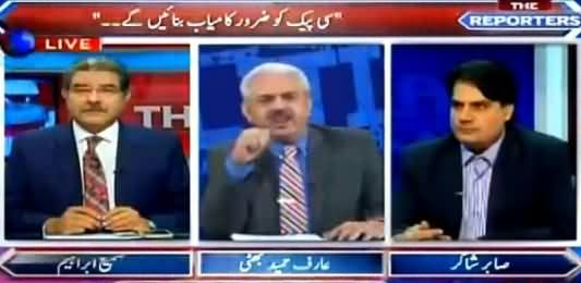 The Reporters (Army Chief Meeting in GHQ) - 7th June 2016