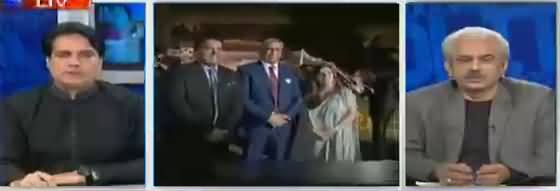The Reporters (Army Chief's Son Walima Ceremony) - 13th November 2018