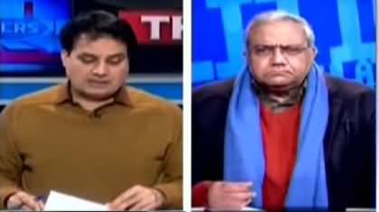 The Reporters (ARY Leaked Video of MPAs Being Sold) - 9th February 2021