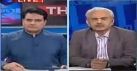The Reporters (Asif Zardari Ki Giraftari) – 10th June 2019