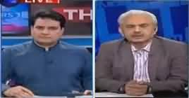 The Reporters (Asif Zardari Ki Giraftari) – 10th June 2019